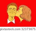 夫婦 一對 情侶 32373675