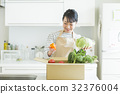 Housewife vegetables 32376004