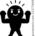 강력한 인물 아이콘 32377669