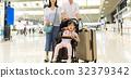 家庭 家族 家人 32379342