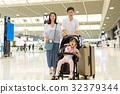 家庭 家族 家人 32379344