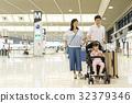 家庭 家族 家人 32379346
