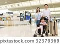 家庭 家族 家人 32379369
