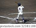 고교 야구 타자 32381188