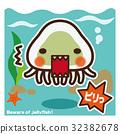 水母 海 大海 32382678