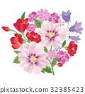 问候 花香 花朵 32385423