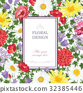 Floral greeting card. Flower frame background 32385446