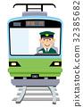 รถไฟ,ผู้ชาย,ชาย 32385682