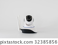 Wireless cctv cameras over white background 32385856