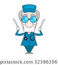 Surgeon vector illustration 32386206