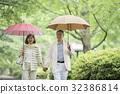 노인, 우산, 데이트 32386814