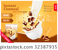 meal, instant, vector 32387935