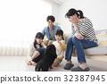 家庭 家族 家人 32387945