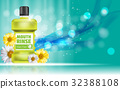 Mouth Rinse Design Cosmetics Product Bottle with 32388108