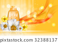 bottle container cosmetic 32388137