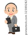 직장인 관리직 32389282