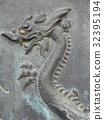 니시 노미야 에비스 신사의 용의 조각 32395194