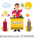 大厨 主厨 寿司 32398168