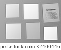 Sticks note paper on gray background 32400446