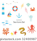 海洋 海 蓝色的水 32400987