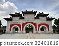 台北 忠烈祠 建築 32401819