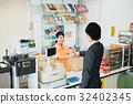 ร้านสะดวกซื้อ,เสมียน,บริการลูกค้า 32402345