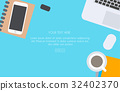 stationery, work, office 32402370