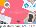 stationery, work, office 32402371