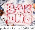bake flour spell 32402747