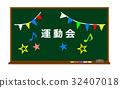 黑板 粉筆板 字符 32407018