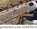 景观美化工作 房子外部 建设 32407814