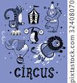 Set of circus cartoon animals 32408070