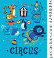Set of circus cartoon animals 32408093
