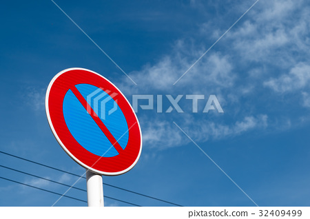 road sign, traffic image, no parking 32409499