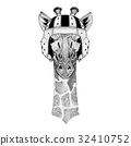 Camelopard, giraffeWild animal wearing rugby 32410752