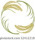 稻穗 框架 幀 32412218