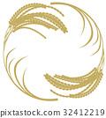 稻穗 框架 幀 32412219