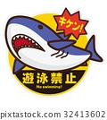 鯊魚 禁止游泳 貼紙 32413602