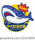 鯊魚 貼紙 矢量 32413604
