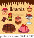 麵包房 甜點 甜品 32414897