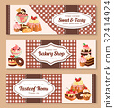 Bakery shop desserts vector banners set 32414924
