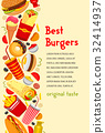 fast, food, poster 32414937