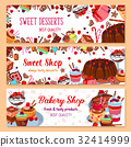 bakery, sweet, shop 32414999