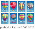 Vector posters for hot air balloon tour or show 32415011