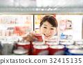 便利商店 超商 便利店 32415135