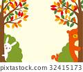 autumn autumnal forest 32415173