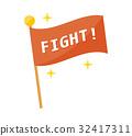 旗幟 旗 橫幅 32417311