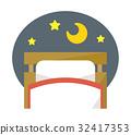 침대, 밤, 벡터 32417353