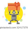 禮物 送禮 展示 32417370