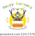 慶生 生日 生日蛋糕 32417378